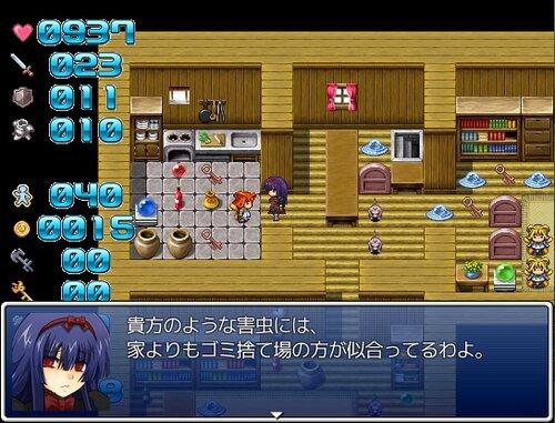 魔塔のマリスと神のカギ Game Screen Shot2