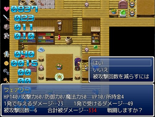 魔塔のマリスと神のカギ Game Screen Shot3