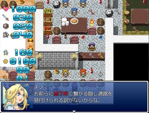魔塔のマリスと神のカギ Game Screen Shot4