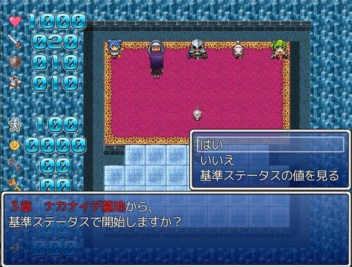 魔塔のマリスと神のカギ Game Screen Shots