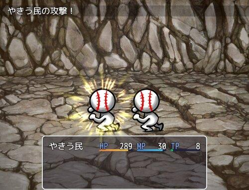 おんJクエスト Game Screen Shot2