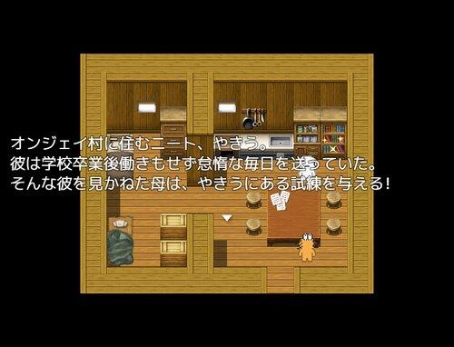 おんJクエスト Game Screen Shot5
