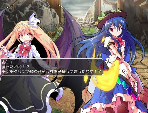 理不尽夢幻 くるみちゃんDanger!!(DL版) Game Screen Shot5