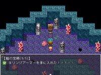 Inflation Labyrinthのゲーム画面