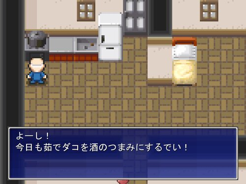 タコファミリー Game Screen Shot2