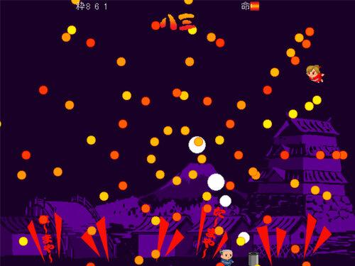 花火どんぱち Game Screen Shot1
