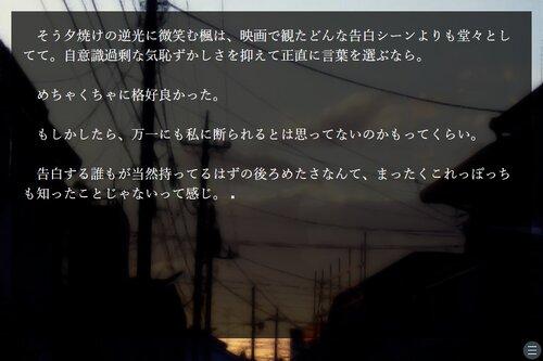 殺イコ・キネ死ス Game Screen Shot2
