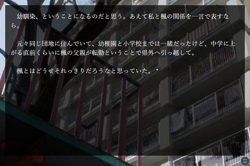 殺イコ・キネ死ス Game Screen Shot4