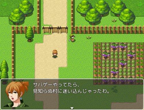 農村からの脱出 Game Screen Shot2