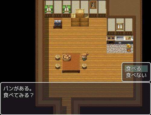 農村からの脱出 Game Screen Shot4