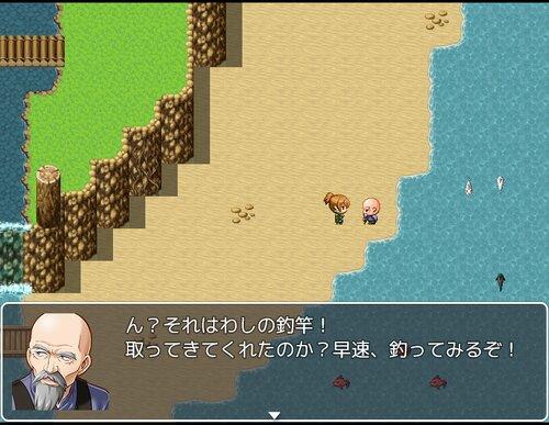 農村からの脱出 Game Screen Shot5