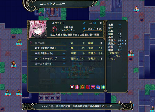 Path of Hope~光と闇の交錯~(ver0.19) Game Screen Shot1