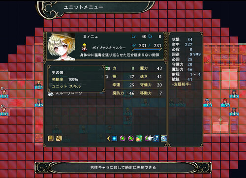 Path of Hope~光と闇の交錯~(ver0.19) Game Screen Shot4