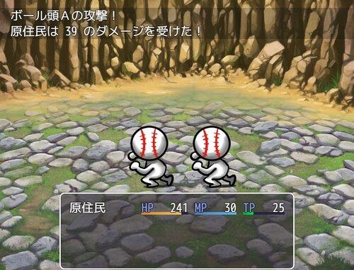おんJクエスト外伝 Game Screen Shot2