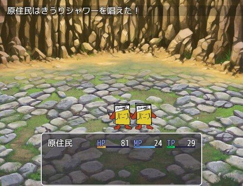おんJクエスト外伝 Game Screen Shot3