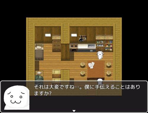 おんJクエスト外伝 Game Screen Shots