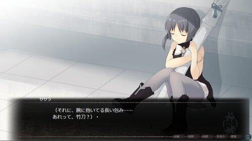 神祓 ~ミハライ~ ノベル版 Game Screen Shot3