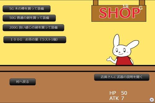 1割の力で作った暇人用RPG II Game Screen Shot3