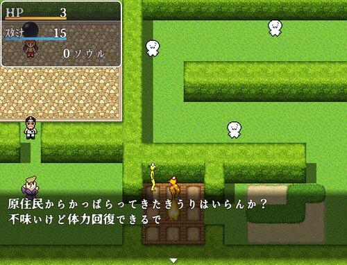ONJ SOULS Game Screen Shot4