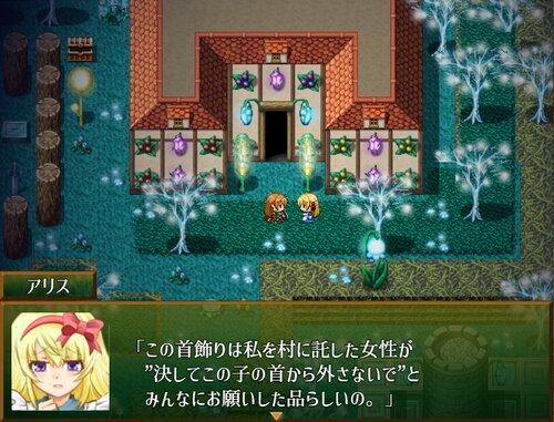 白き谷の魔女 Game Screen Shot