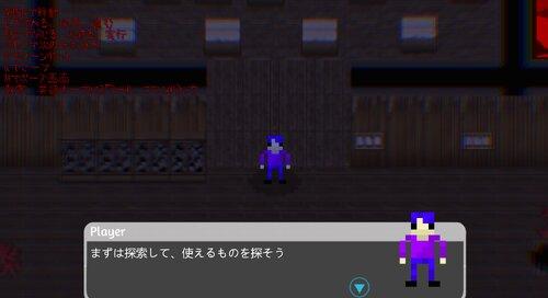 バケモノナイトメア Game Screen Shot1
