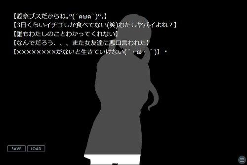STKから逃げられない Game Screen Shot3
