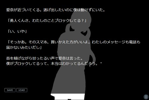 STKから逃げられない Game Screen Shot5