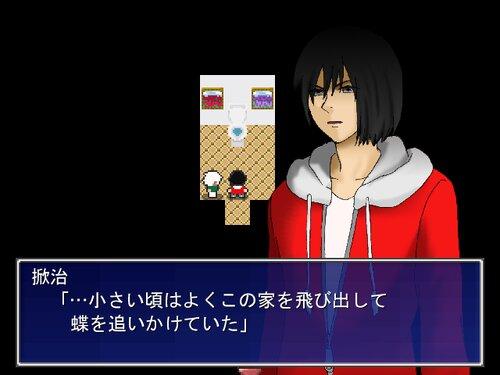 metamorphose Game Screen Shot