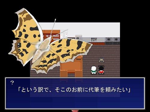 metamorphose Game Screen Shot2