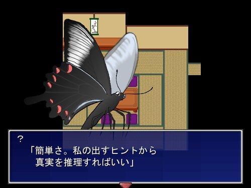 metamorphose Game Screen Shot3