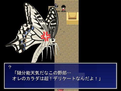metamorphose Game Screen Shot5