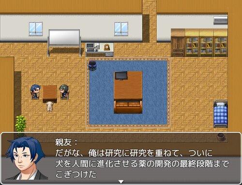 バカゲー哲学 進化の最果て Game Screen Shot1