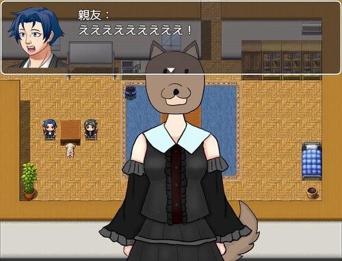 バカゲー哲学 進化の最果て Game Screen Shot3