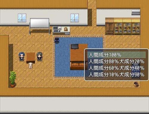 バカゲー哲学 進化の最果て Game Screen Shot4
