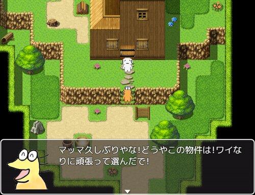 やねなおし Game Screen Shot1
