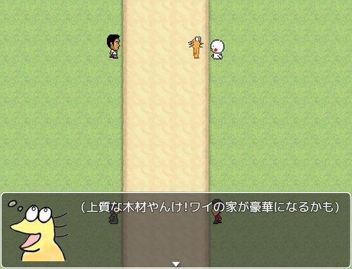 やねなおし Game Screen Shot2