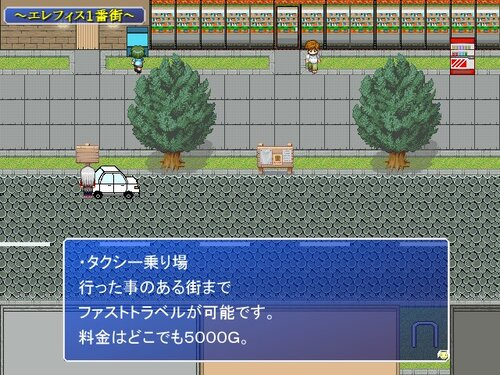 星を紡ぐ者~PERFECT EDITION~ Game Screen Shot2