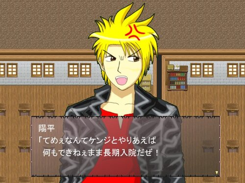 死へのカウントダウン~HYPER LM EDITION~ Game Screen Shot3