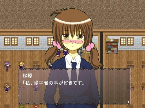 死へのカウントダウン~HYPER LM EDITION~ Game Screen Shot4