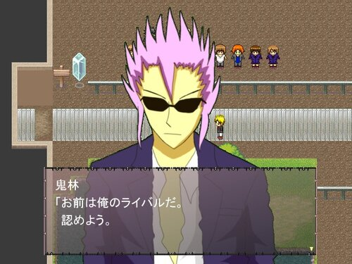 死へのカウントダウン~HYPER LM EDITION~ Game Screen Shot5