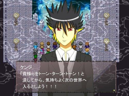 死へのカウントダウン~HYPER LM EDITION~ Game Screen Shots