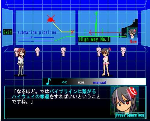 Pray For Flash ~Flash player のサポートを終了いたします~ Game Screen Shot2