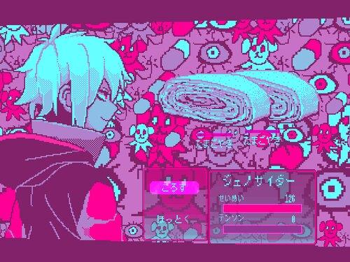 ジェノサイドライタア Game Screen Shot2