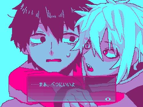 ジェノサイドライタア Game Screen Shot4