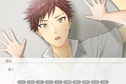 我愛你! Game Screen Shots