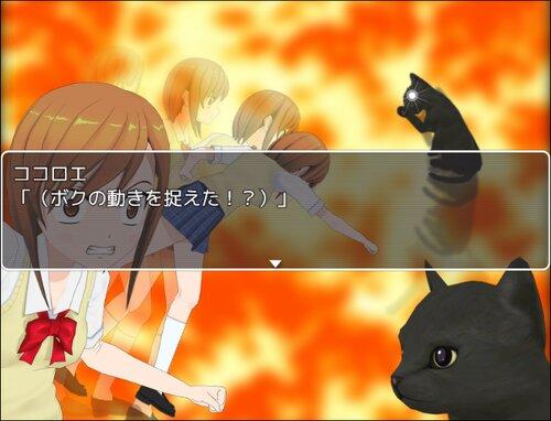 思春期戦士ムラムラン~ええっ!私がムラムラン!?~ Game Screen Shot1