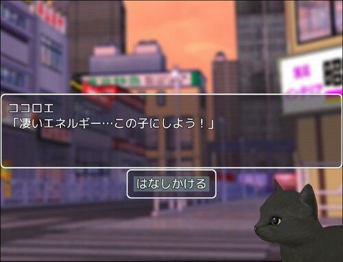 思春期戦士ムラムラン~ええっ!私がムラムラン!?~ Game Screen Shot2