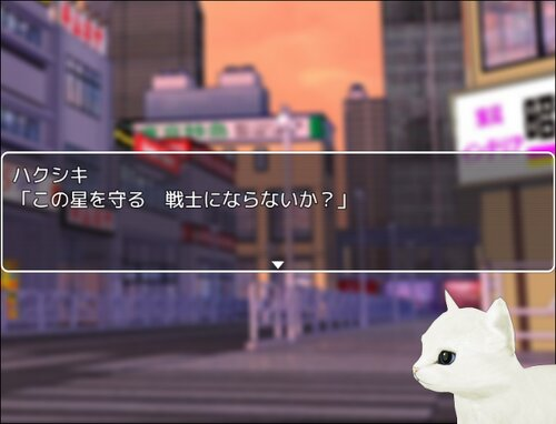 思春期戦士ムラムラン~ええっ!私がムラムラン!?~ Game Screen Shot4
