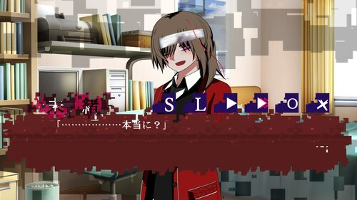PSYCHOLOGY Game Screen Shot5
