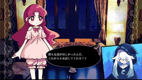 PASSKISS(ぱすきす) Game Screen Shot1